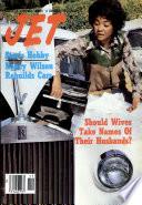 15 mar 1979