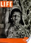 20 avg 1951