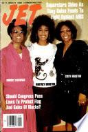17 jul 1989