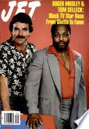 4 okt 1982