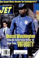 21 avg 1995