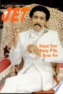 5 avg 1976