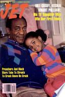 25 avg 1986