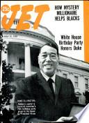 15 maj 1969