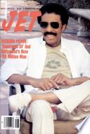 11 jul 1983