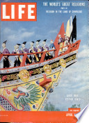 4 apr 1955