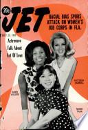 29 jul 1965