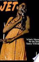 5 avg 1971