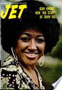 12 avg 1971
