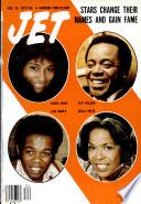 25 avg 1977