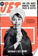 12 avg 1965