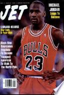 12 jun 1989
