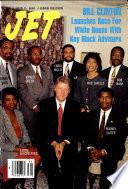 3 avg 1992