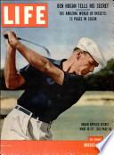 8 avg 1955