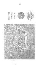 Stran 314