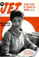 12 feb 1959